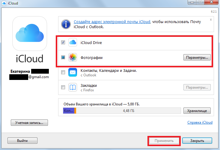 Icloud control panel windows 7 64 bit download | Download ICloud