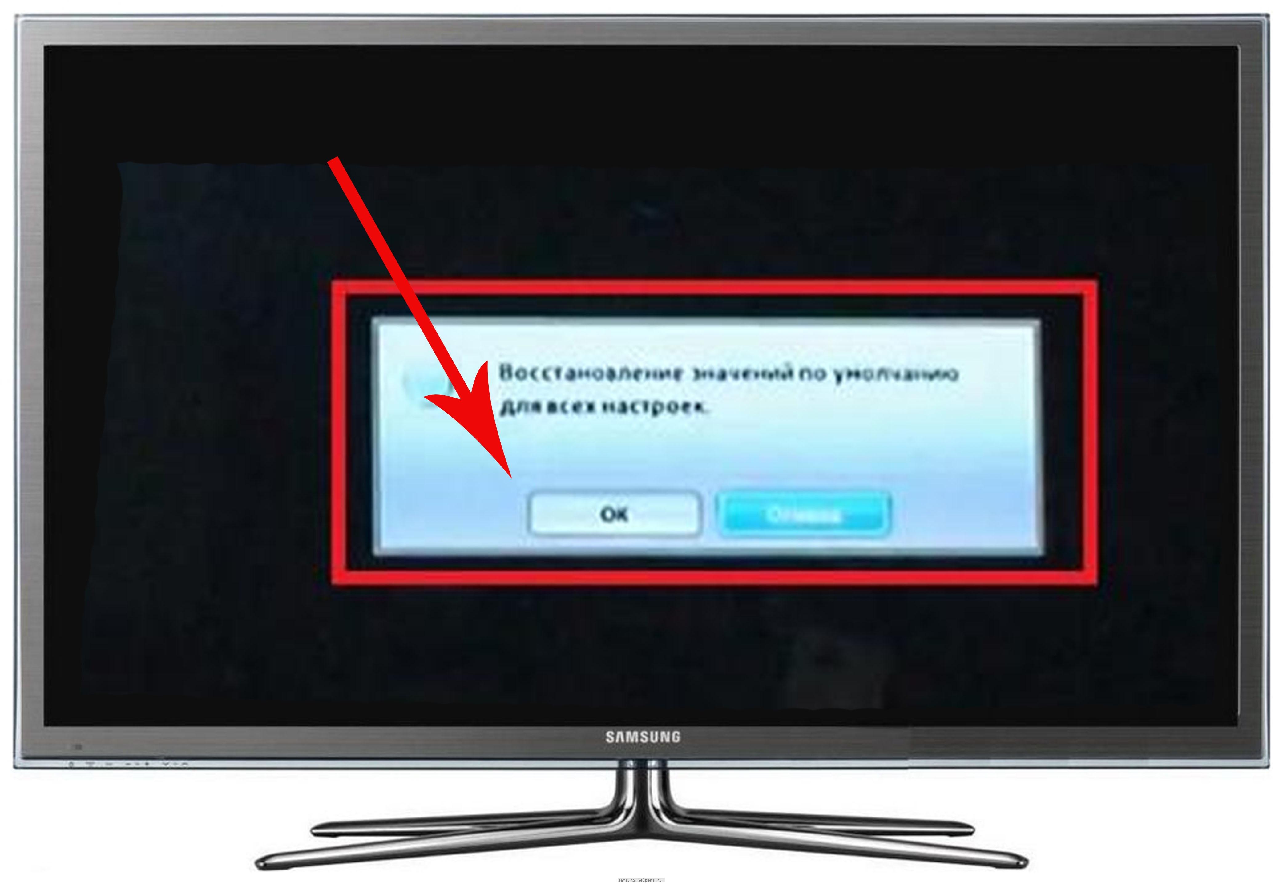 Codes TV samsung universal remotes  Unlock Samsung Smart TV: pin code TV