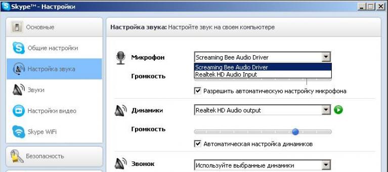 Online datování pomocí skype