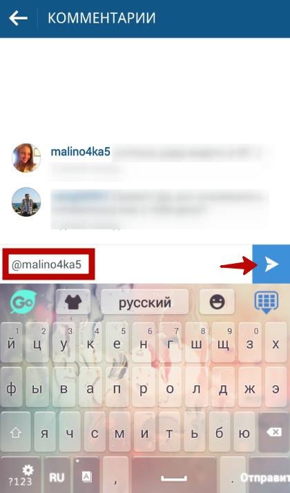 5a11f6039d05 Aké pripomienky napísať v instagram. Podrobné informácie o ...