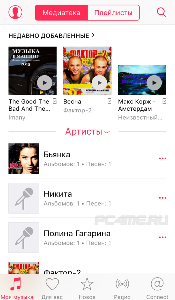 How to download the application on the iphone  How to download music