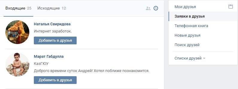 zkopírujte a vložte seznamovací profily