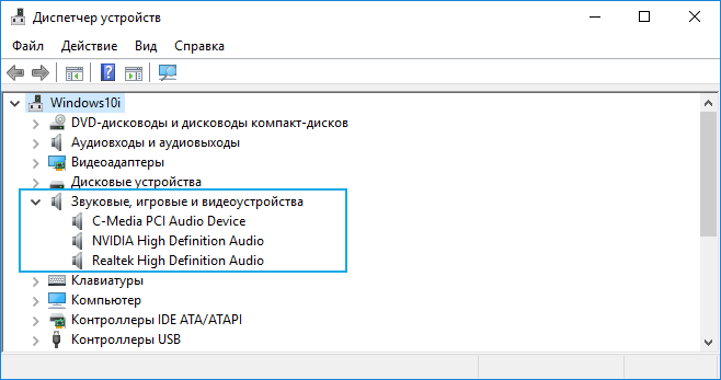 Windows 10 does not start realtek hd
