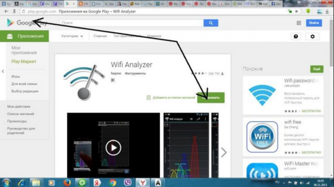 Windows Wifi Analyzer Free