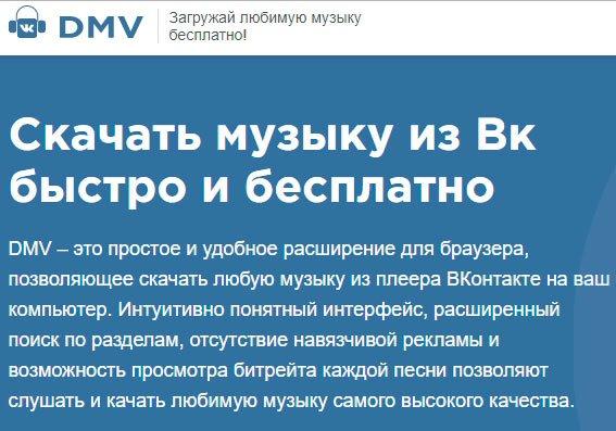 Search communities vkontakte  Investigate the search vkontakte