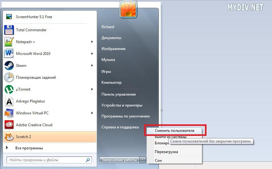 System Windows 10 Zawsze Działa Jako Administrator Jak
