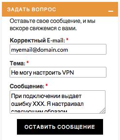 Ako sa vám pripojiť VPN