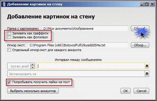 Obrázky podvodníci použitie na dátumové údaje lokalít