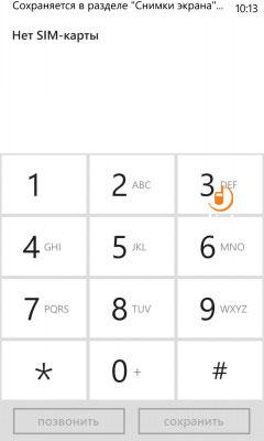 royxatdan otish va SMS onlayn uyalar holda bepul oynash uchun uyalar