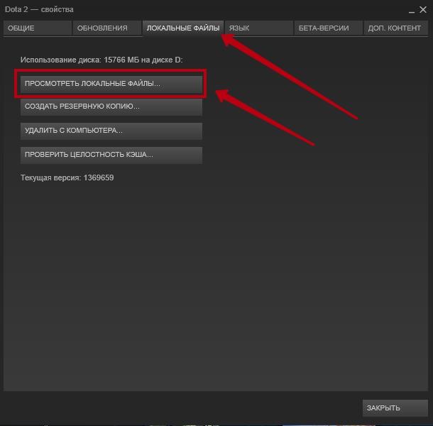 game parameter or vconfig setting dota 2